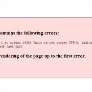 erreur rss rss error